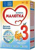 Малютка 3 молочко детское 12+ 300г