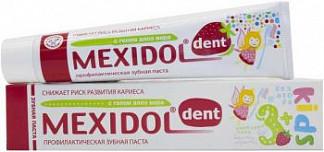 Мексидол дент зубная паста кидс 3+ 45г