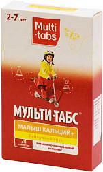 Мульти-табс малыш кальций+ таблетки жевательные банан 2-7лет 30 шт.