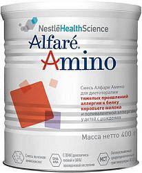 Нестле алфаре амино смесь молочная 0+ 400г