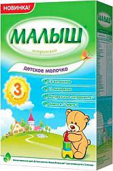 Нутриция малыш истринский 3 молочко детское 12+ 350г