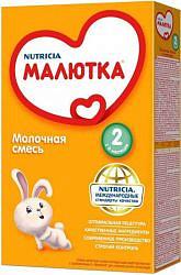 Нутриция малютка 2 смесь молочная 6+ 300г