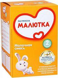 Нутриция малютка 2 смесь молочная 6+ 600г
