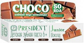 Президент джуниор зубная паста для детей 6+ шоколад 50мл
