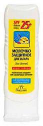 Флоресан молочко защитное для загара для детей spf25+ (ф111) 125мл