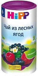 Хипп чай детский из лесных ягод 6+ 200г
