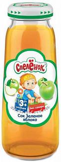 Спеленок сок осветленный зеленое яблоко 3+ 0,2л