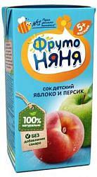 Фрутоняня сок яблоко-персик 5+ 0,2л