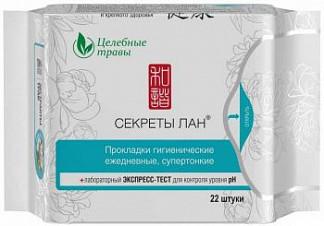 Секреты лан целебные травы прокладки ежедневные супер тонкие (+экспресс-тест) 22 шт.