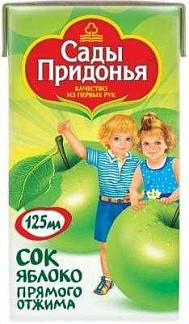 Сады придонья сок яблочный прямого отжима 3+ 125мл