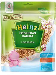 Хайнц (heinz) каша гречневая с молоком 4+ 250г