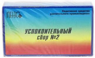 Сбор успокоительный n2 n20 фильтр-пакет