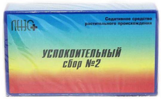 Сбор успокоительный n2 n20 фильтр-пакет, фото №1