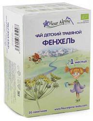 Флер альпин (fleur alpine) чай травяной органик фенхель 1+ №20