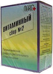 Сбор витаминный №2 50г