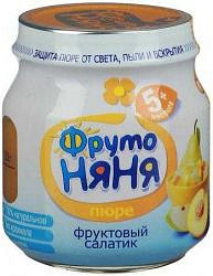 Фрутоняня пюре яблоко/груша/персик (фруктовый салатик) 5+ 100г