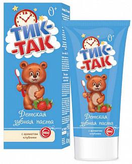 Тик-так зубная паста детская 0+ аромат клубники 62г