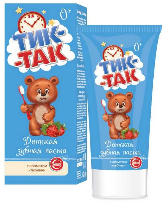 Тик-так зубная паста детская 0+ аромат клубники 62г, фото №1