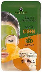 Скинлайт мультимаска-пленка красные водоросли+зеленые водоросли 7мл+7мл