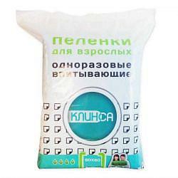 Клинса пеленки одноразовые 60х60 10 шт.