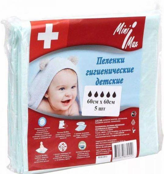 Минимакс пеленки детские 60х60 №5, фото №1