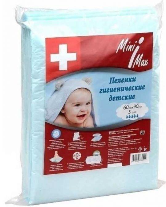 Минимакс пеленки детские 60х90 №5, фото №1