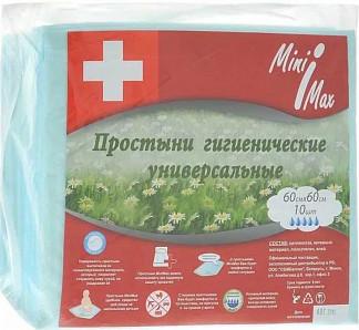 Минимакс пеленки универсальные 60х60 №10