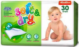 Хелен харпер софт энд драй пеленки детские 40х60 30 шт.
