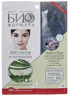 Био формула маска для лица регенерирующая алоэ/витамин е 20мл