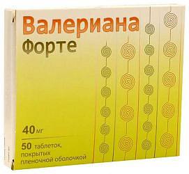 Валериана форте 40мг 50 шт. таблетки покрытые пленочной оболочкой