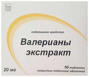 Валерианы экстракт 20мг 50 шт. таблетки покрытые пленочной оболочкой