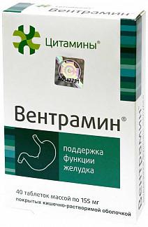 Вентрамин таблетки 40 шт. клиника института биорегуляции и геронто
