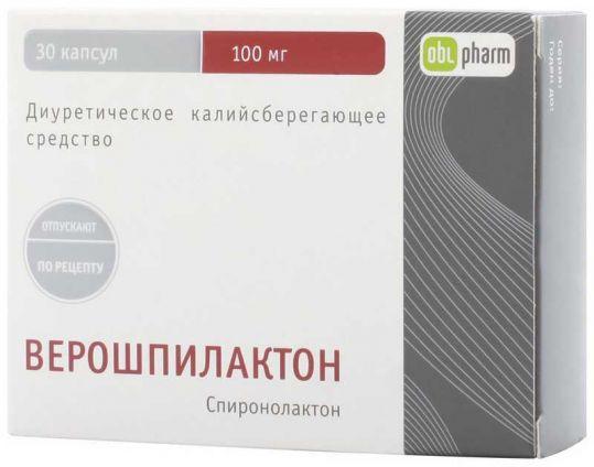 Верошпилактон 100мг 30 шт. капсулы, фото №1