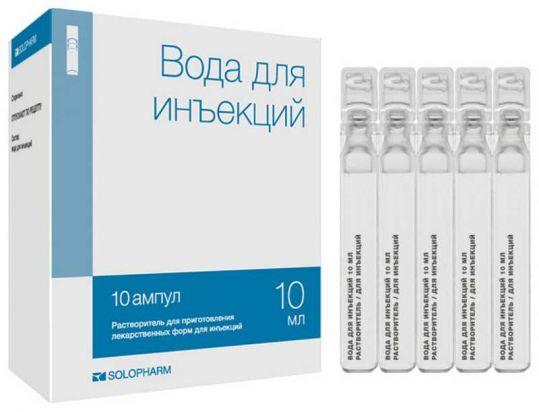 Вода для инъекций 10мл 10 шт. растворитель для приготовления лек.форм для инъекций, фото №1
