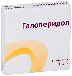 Галоперидол 5мг/мл 1мл 5 шт. раствор для внутривенного и внутримышечного введения