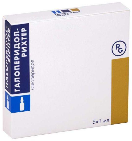 Галоперидол-рихтер 5мг/мл 1мл 5 шт. раствор для внутривенного и внутримышечного введения, фото №1