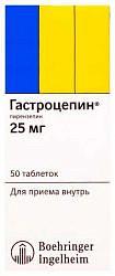 Гастроцепин 25мг 50 шт. таблетки