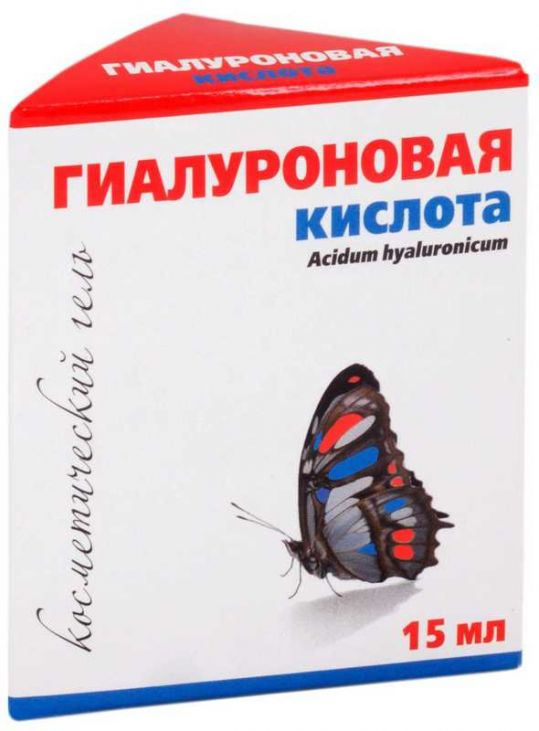 Гиалуроновая кислота гель косметический 15мл, фото №1