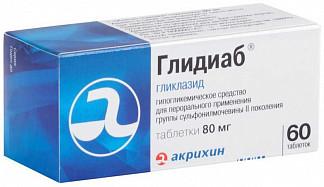 Глидиаб 80мг 60 шт. таблетки
