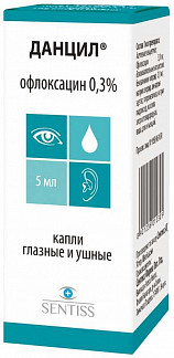Данцил 0,3% 5мл капли глазные/ушные