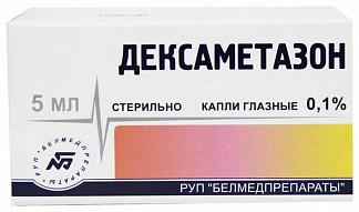Дексаметазон 0,1% 5мл капли глазные