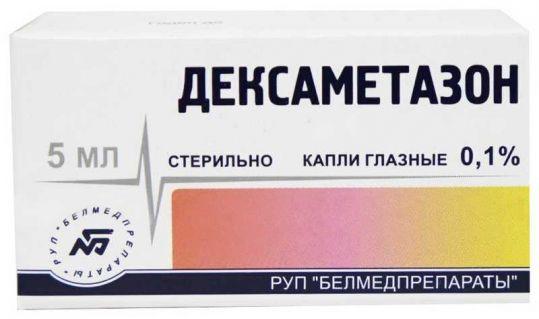 Дексаметазон 0,1% 5мл капли глазные, фото №1