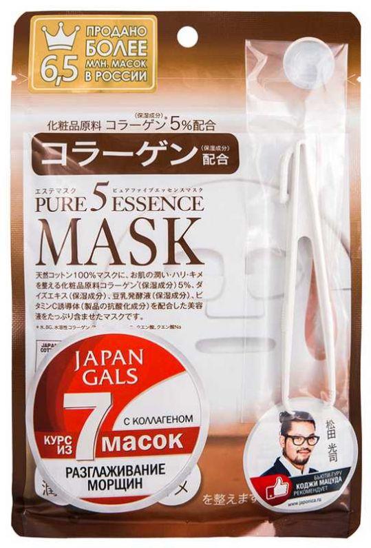 Джапан галс маска для лица с коллагеном 7 шт., фото №1