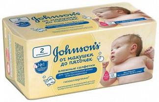 Джонсонс беби салфетки влажные от макушки до пяточек 112 шт.