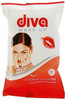 Дива салфетки влажные для снятия макияжа с витаминами а,е 20 шт.