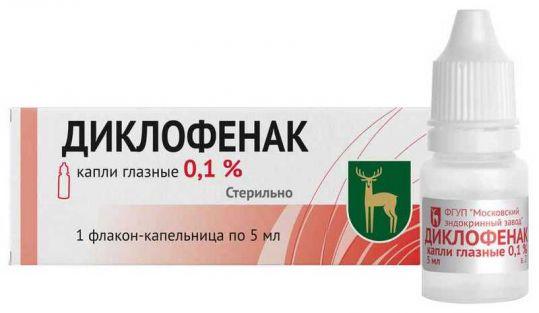 Диклофенак 0,1% 5мл капли глазные, фото №1