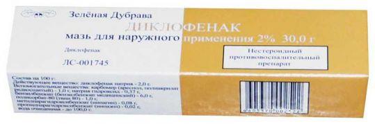 Диклофенак 2% 30г мазь для наружного применения, фото №1
