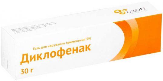 Диклофенак 5% 30г гель для наружного применения, фото №1
