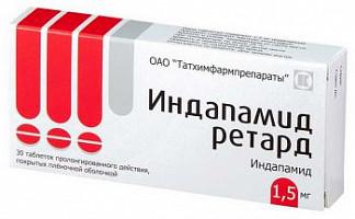 Индапамид ретард 1,5мг 30 шт. таблетки пролонгированного действия покрытые пленочной оболочкой татхимфарм