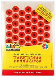Иппликатор кузнецова (тибетский) коврик красный малый (17х25см)